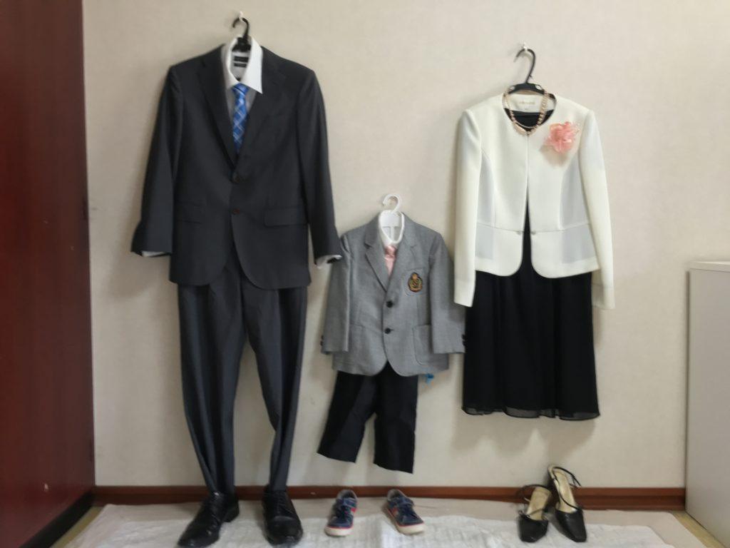 幼稚園入園式の服装