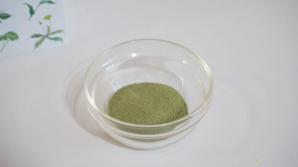 グリーンミルク青汁