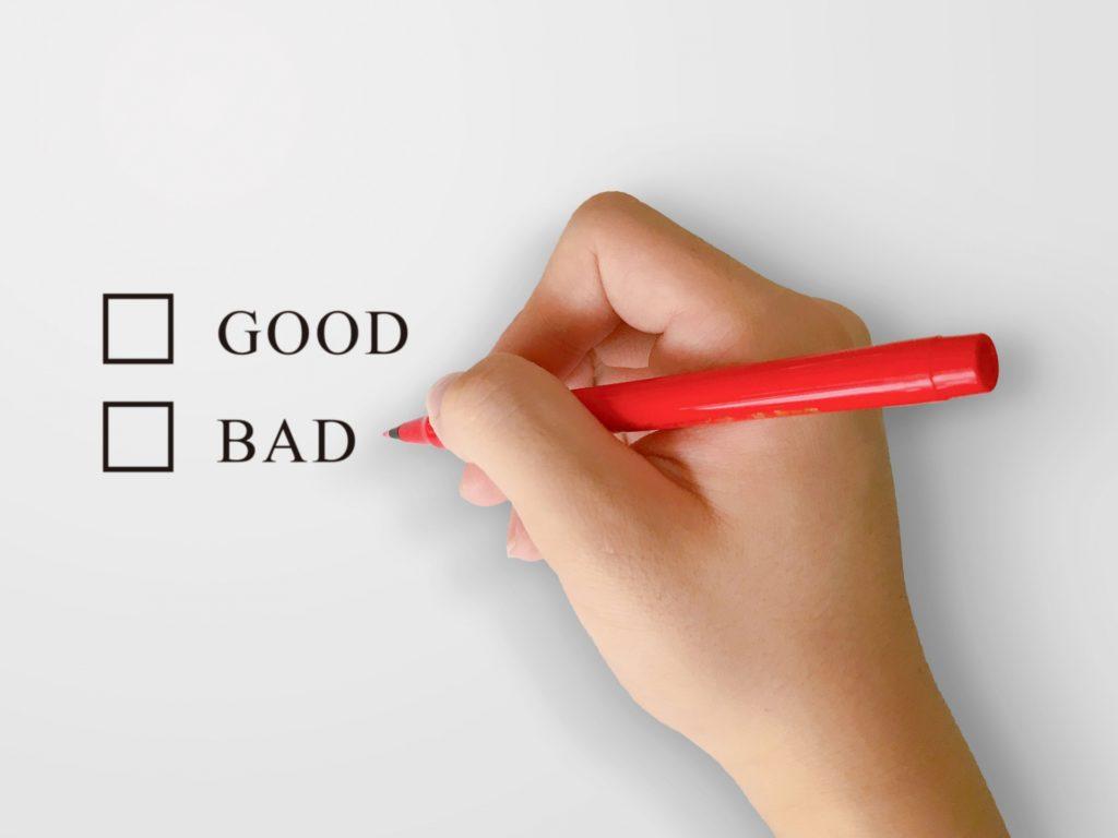 良い点&悪い点