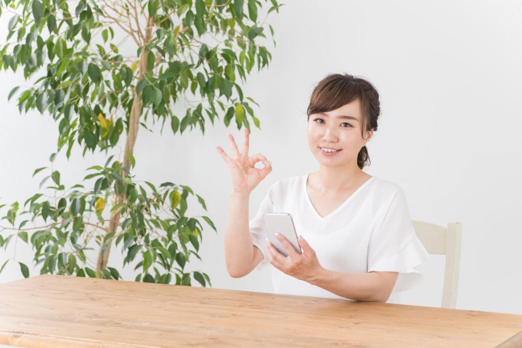 ソエル(オンラインヨガ)のキャンペーン